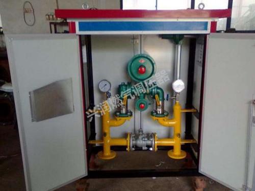 安装燃气调压器对环境的考虑
